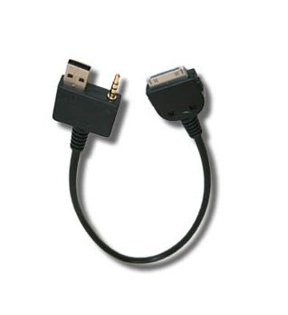 2012 Hyundai Veloster iPod iPhone Ipad Cable Adapter